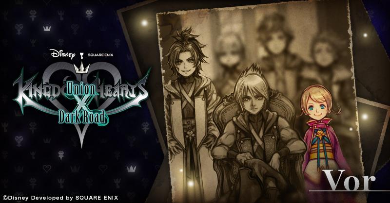 Kingdom Hearts: Dark Road Battle Systems, Cutscenes, More Previewed in New Screenshots