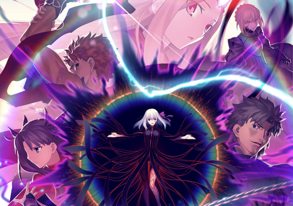 Fate/Stay Night: Heavens Feel III Spring Song Anime Movie Finally Rescheduled For August Premiere
