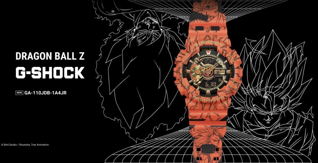 DBZ x G-Shock Header