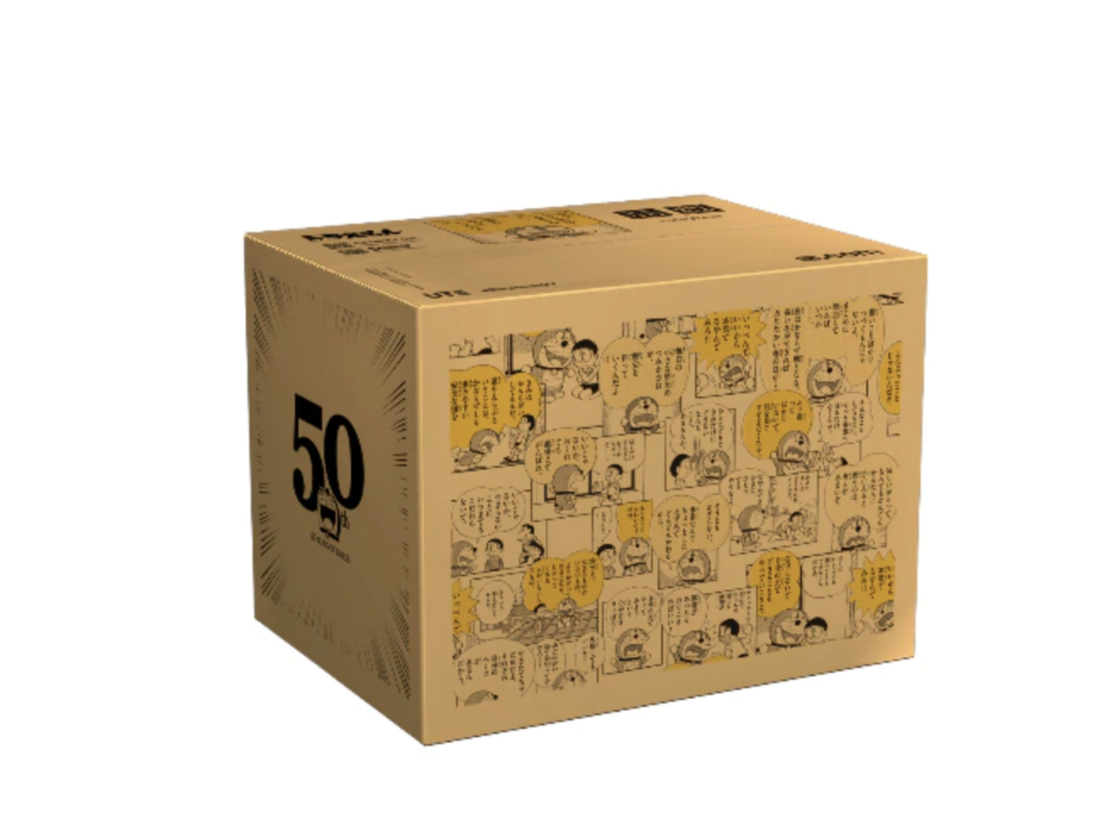 Doraemon UT Box