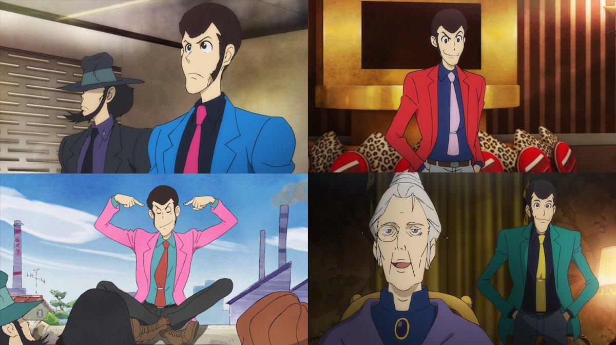 Lupin Jackets