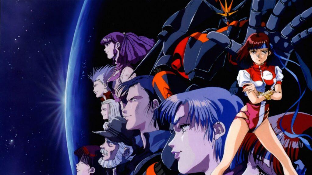 Gunbuster: The Forgotten Pioneer Anime