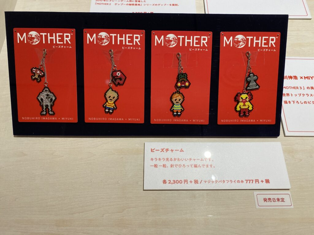 MOTHER Beads Charm - 2,300¥ / Magic Butterfly Only - 777¥