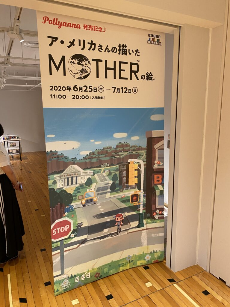 A・MELICA MOTHER Gallery