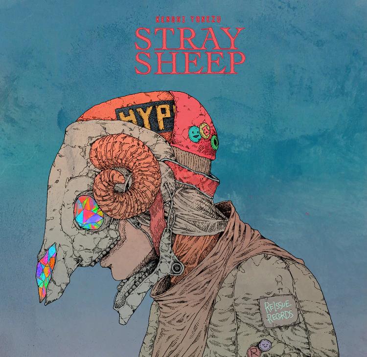 Kenshi Yonezu To Release Fifth Album STRAY SHEEP