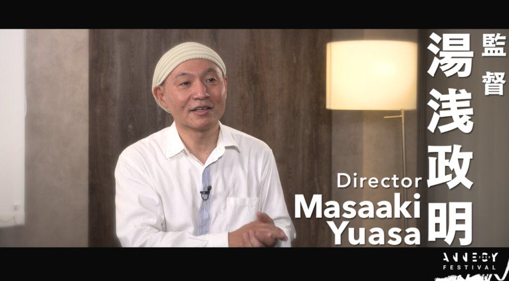 Annecy Festival Gives First Work-In-Progress Look at Masaaki Yuasa's Inu-Oh