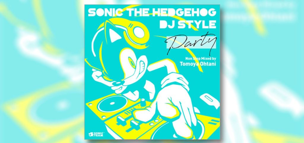 Sonic The Hedgehog DJ Style 'Party' Is A Gift