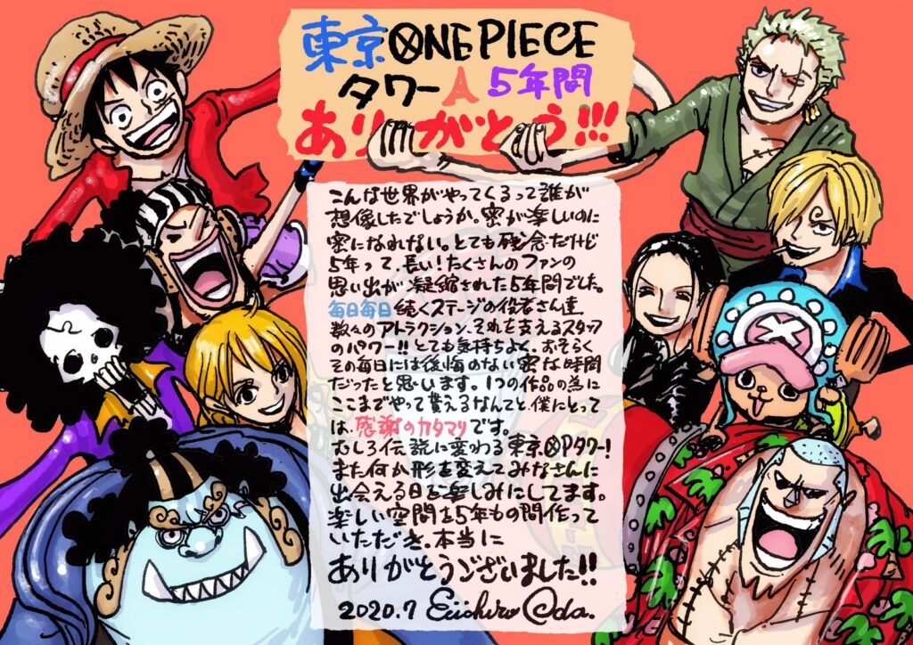 Oda comment