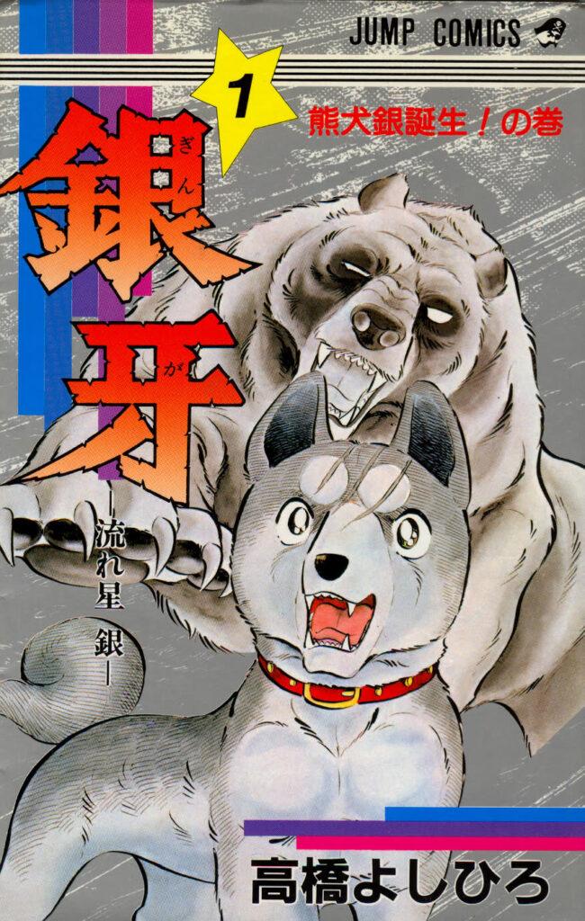 Manga Planet Jump licenses