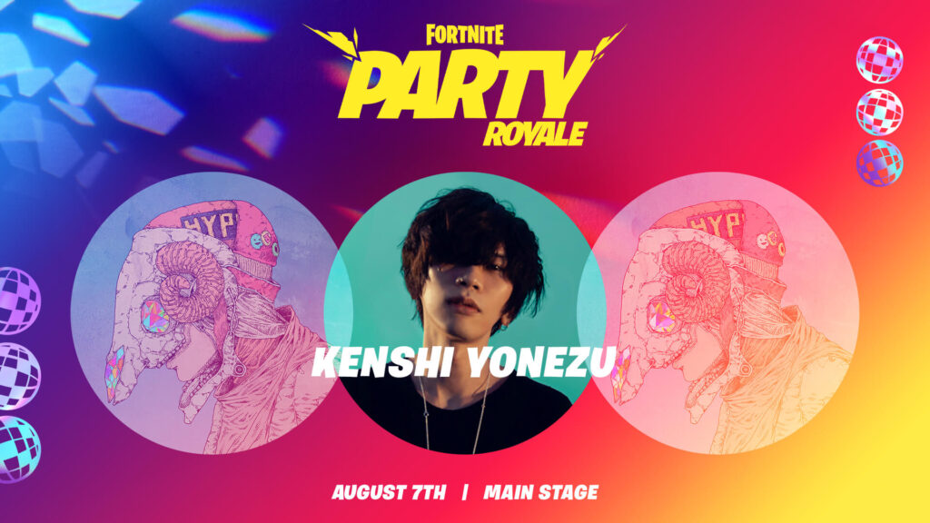 Kenshi Yonezu to be the First Japanese Musician to Perform in Fortnite