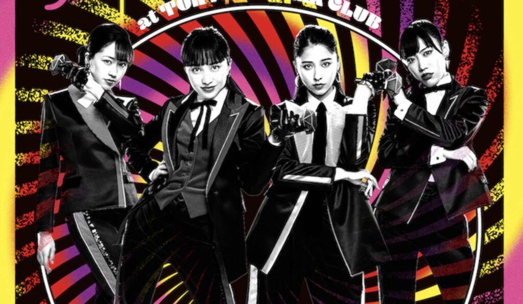 First Concert in Post-Lockdown Japan from Momoiro Clover Z Cancelled Following Coronavirus Spike
