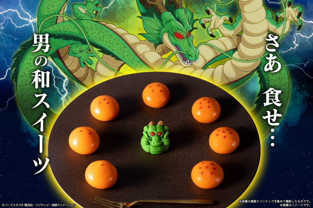 Family Mart Has Captured All The Dragon Balls