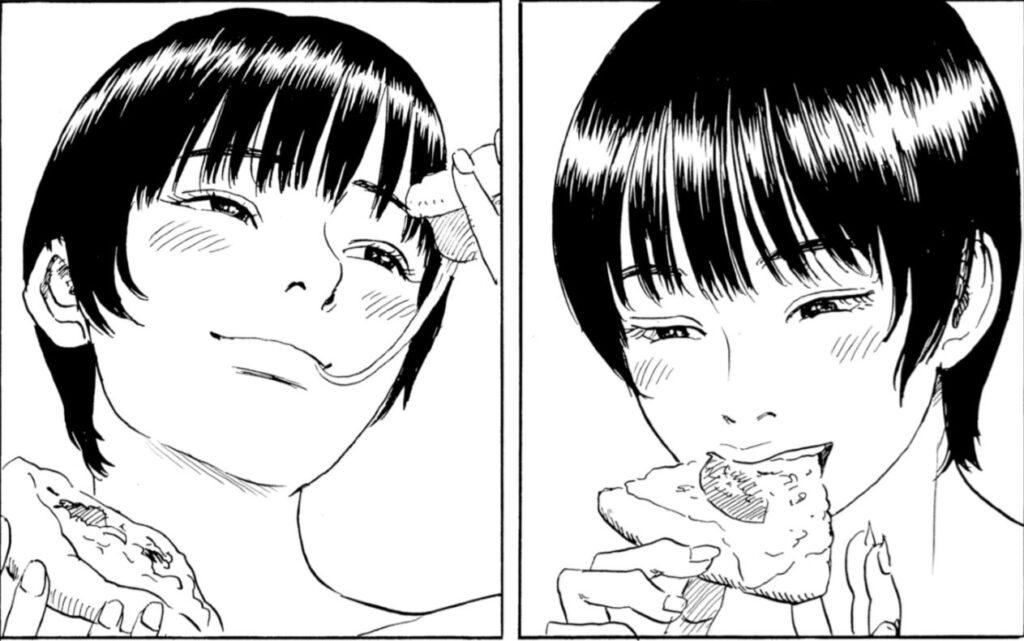 Shuzo Oshimi Face