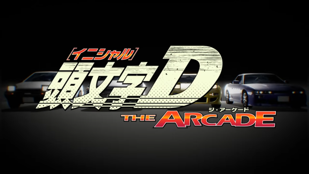 Initial D Drives On With Initial D The Arcade