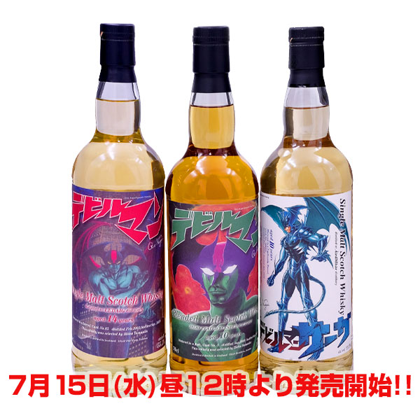 Devilman Whisky
