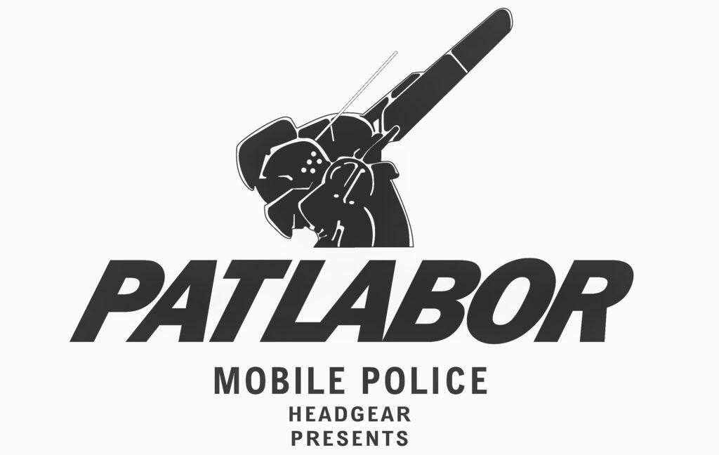 Patlabor Anime Logo