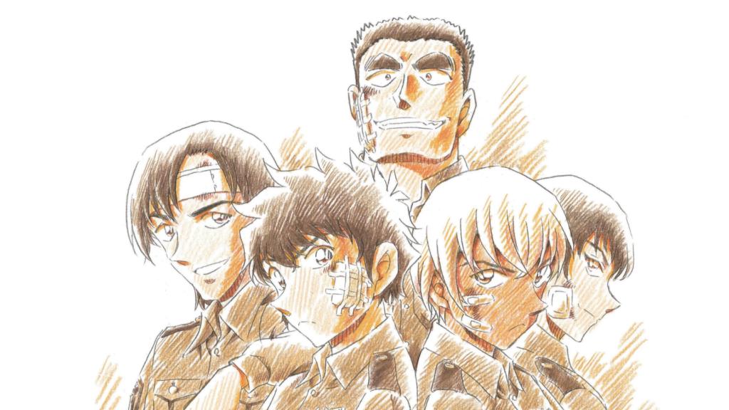 Detective Conan: Wild Police Story