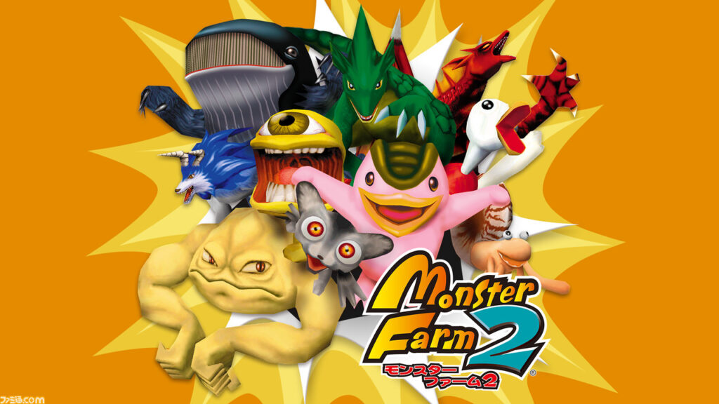 Monster Rancher 2 Headed To The Switch