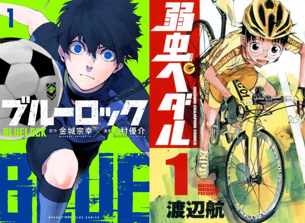 Other sports manga