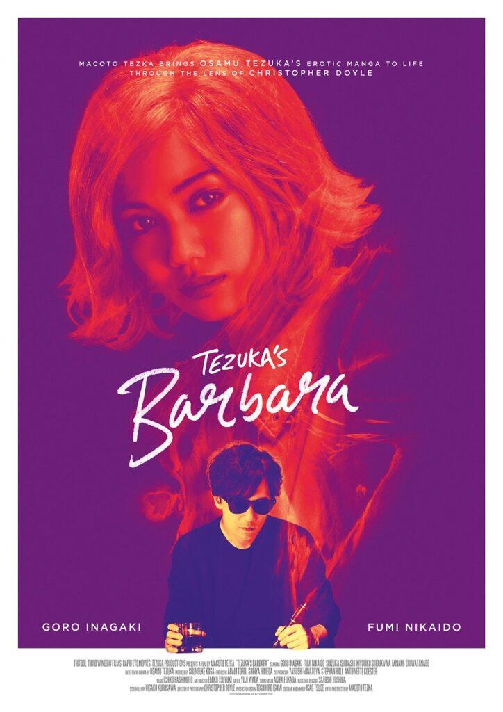 Tezuka's Barbara movie poster
