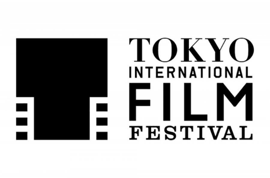 Tokyo International Film Festival 2020 To Proceed With Scaled-Down Physical Event This October