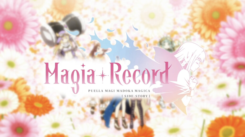 English Servers for Magica Record: Puella Magi Madoka Magica Side Story Mobile Game To Shut Down in September