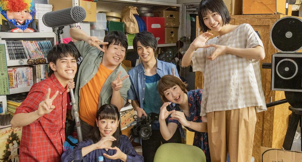 Mamoru Oshii and Katsuyuki Motohiro Combine for Intriguing Live-Action Film Beautiful Dreamer