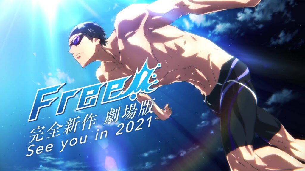 New 'Free!' Movie Trailer Seems to Suggest Kyoto Animation Are Back on Their Feet