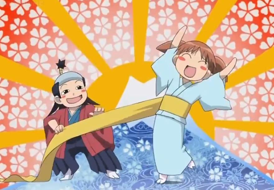Azumanga Daioh anime screenshot