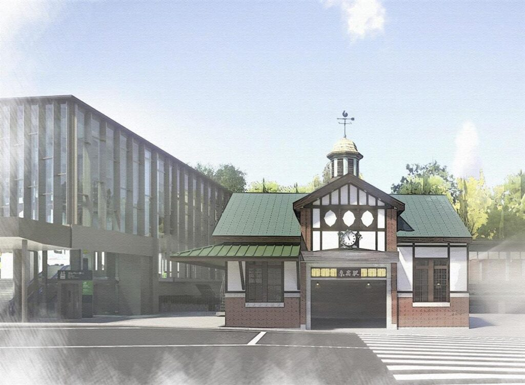 Original Harajuku Station Building to be Demolished This Month, Rebuilt