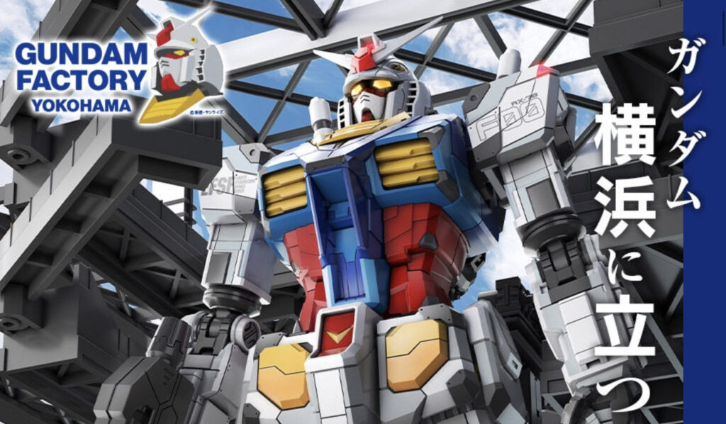 Gundam Factory Yokohama's Giant Moving Gundam is Getting the Gunpla Treatment