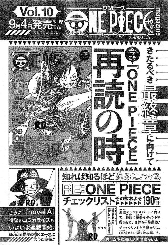 One Piece magazine volume 10 advertisment
