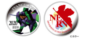 Japan Mint Sells Evangelion Coins