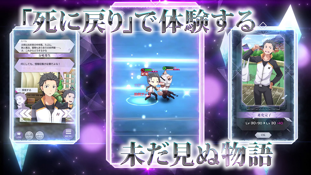 Re:Zero Mobile Gameplay