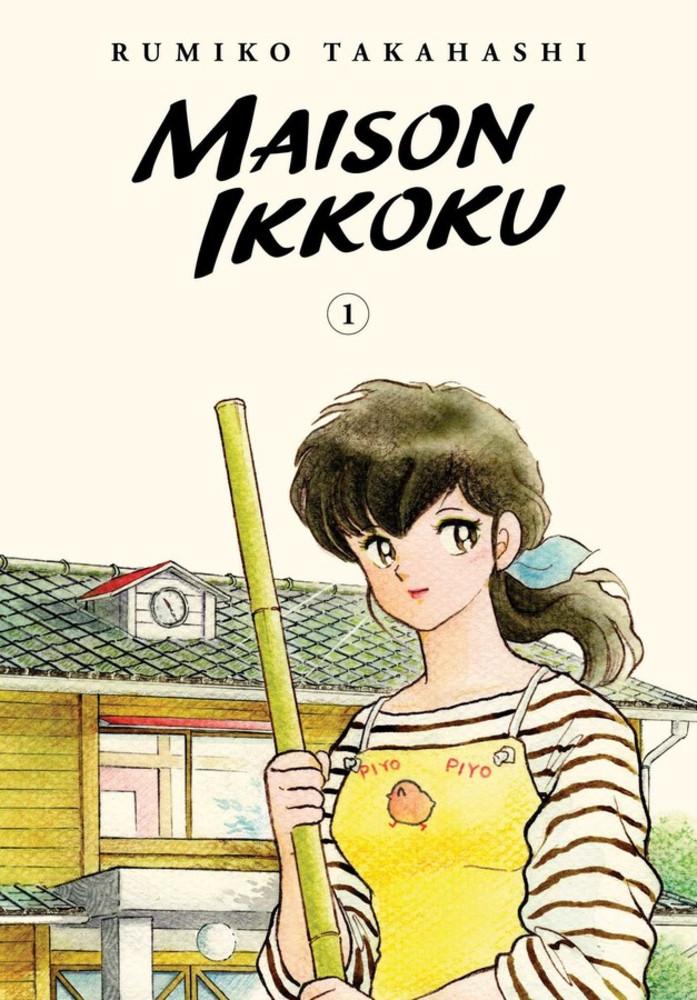 Maison Ikkoku Reprint
