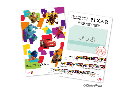 Pixar-Themed Bullet Train Starts Sept. 12
