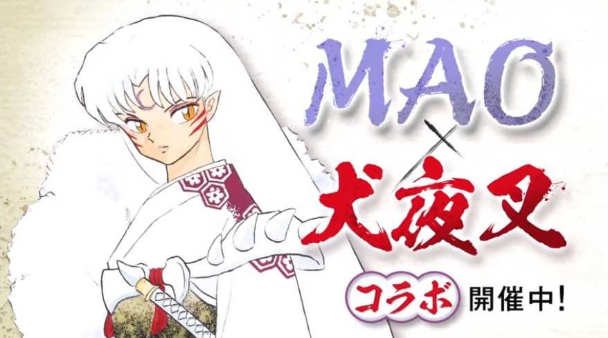 Sesshomaru narrates ad for MAO manga