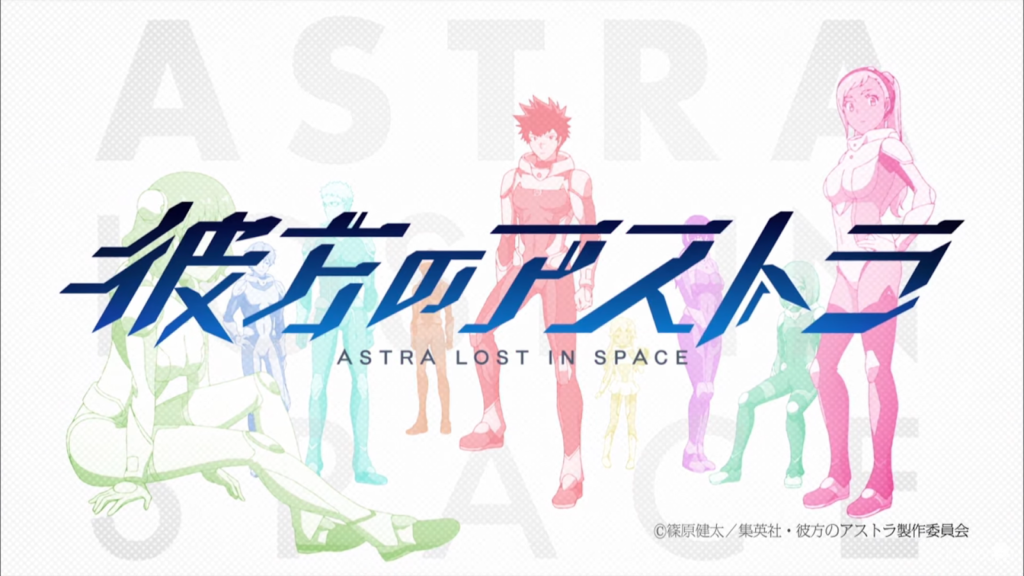Why Kanata No Astra (Astra Lost In Space) Is A New Favorite