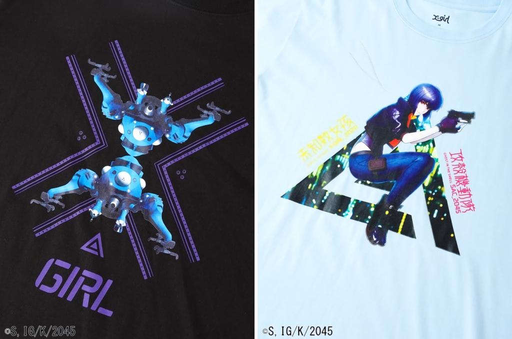 X-Girl x SAC_2045 Collaboration