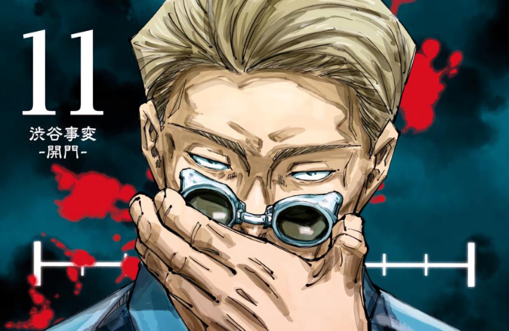 Jujutsu Kaisen volume 11
