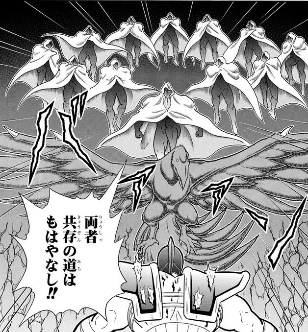 Kinnikuman new series