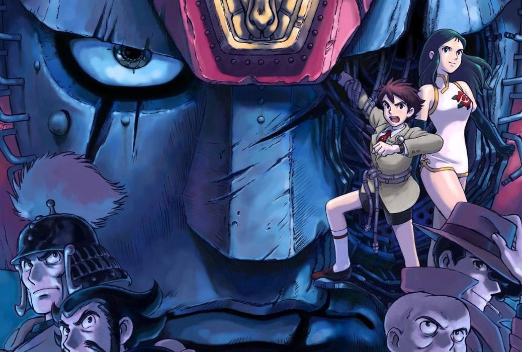 Giant Robo anime