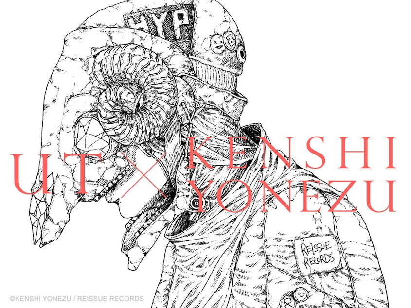 You can now buy UNIQLO T-shirts with Kenshi Yonezu illustrations on them