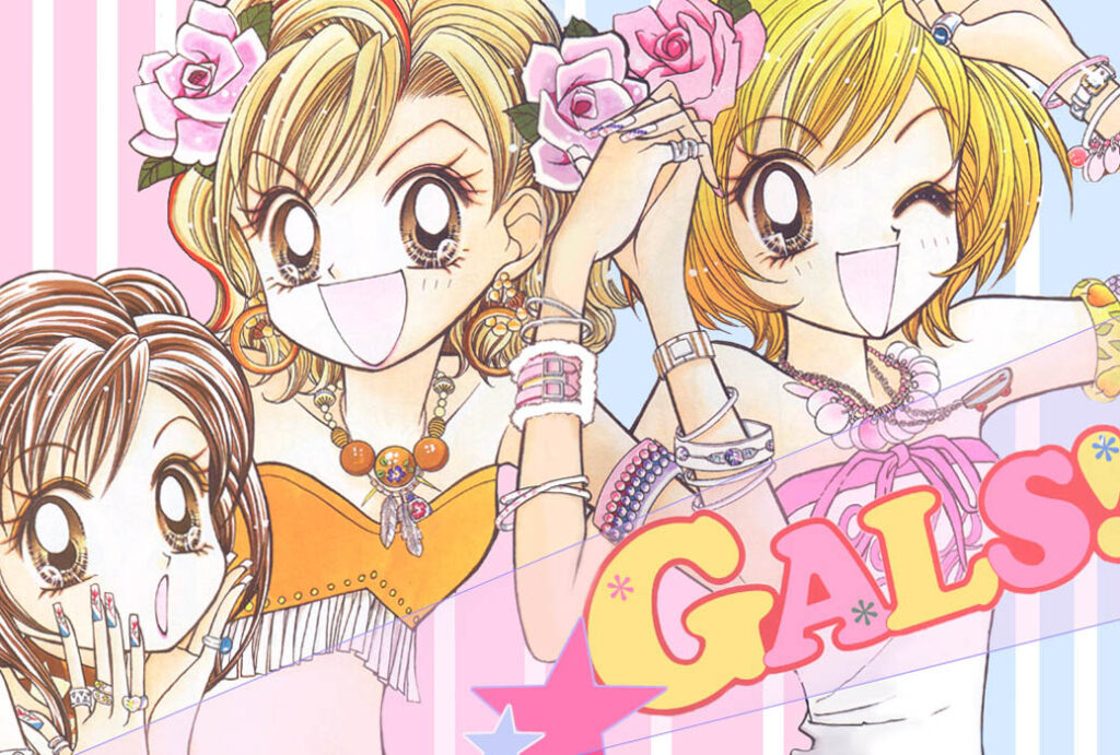 Shoujo Classic Super Gals! Pops Up At Tower Records Next Week