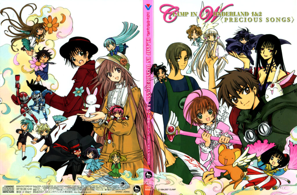 Half-Sculpted: The Many Unfinished Works By Clamp