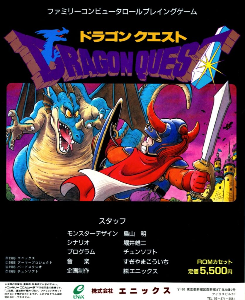 Weekly Famitsu Issue 1 and More Early Issues Preserved Online, Giving Glimpse at Early Japanese Gaming Culture