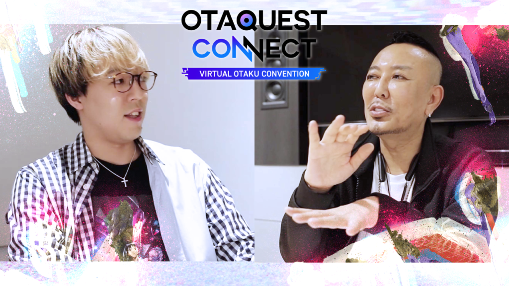 OTAQUEST CONNECT Toshihiro Nagoshi & EXILE SEKAI Transcript