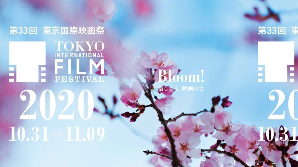 Tokyo International Film Festival 2020 Balances World Premieres with Family-Friendly Pokemon Screenings and Restored Classics as Full Lineup Unveiled