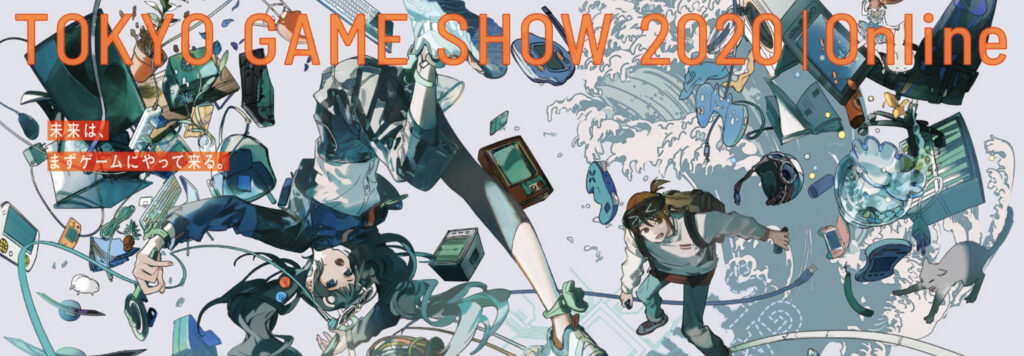 Official Tokyo Game Show Online 2020 Streaming Schedule Revealed, With Microsoft Kicking Off This Year's Event