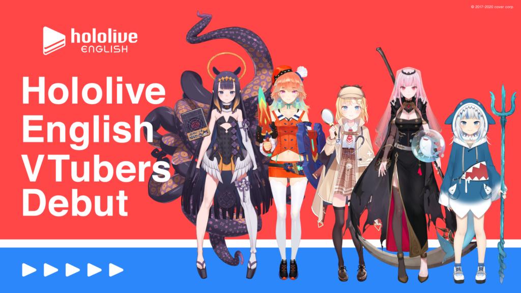 Hololive English VTuber Team Seeks to Capitalize on International VTuber Popularity
